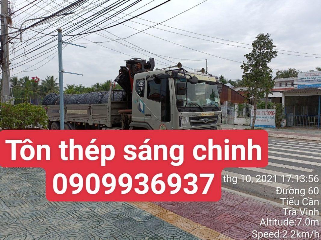 bang-bao-gia-thep-cuon-sang-chinh-steel-tphcm